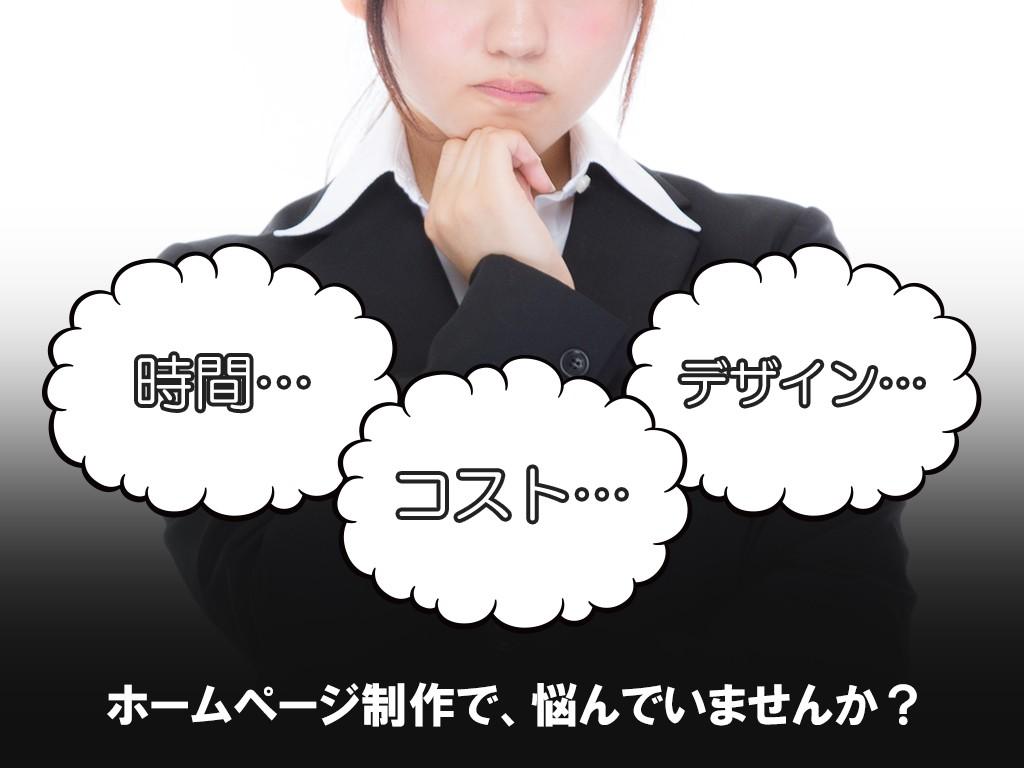 eno_nayami